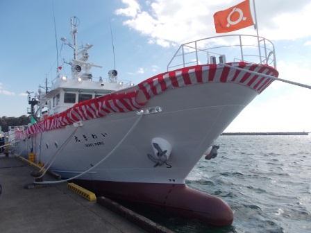 福島県漁業調査船「いわき丸」就航式