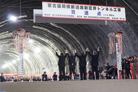 20180111_ph1_iwate.jpg