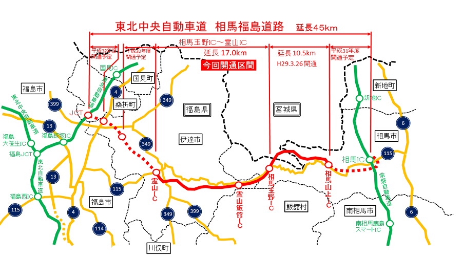 20180310_ph2_fukushima.png