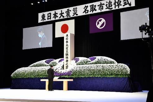 20210222_ph1_atarashii.miyagi.jpg