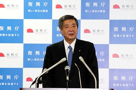 [3 Sep 2014] Minister Takeshita's first press conference