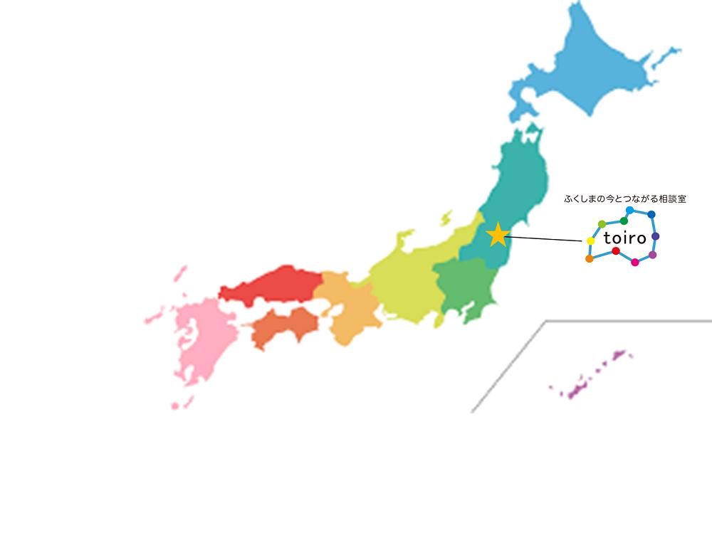復興庁 | 福島から避難されてい...
